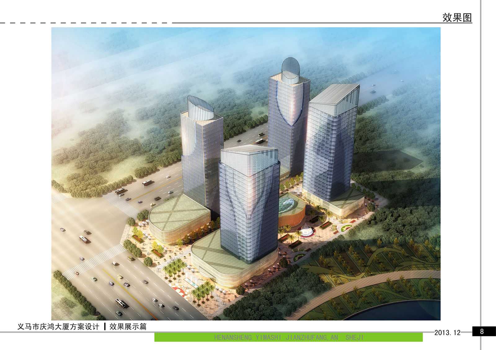 Design Plan of Hongqing Building in Yima City