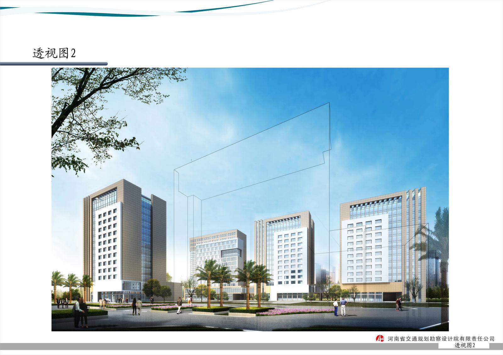 Zhongtian Technology