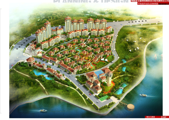 Hualong Ecological Leisure Park in Pinglu County