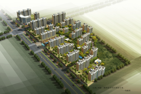 Yuguo No.1 Project of Pinglu in Shanxi Povince