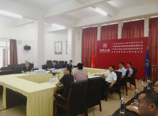 Survey and Design Review  consultation for Expressway Repair of G65 (Yangshuo to Pingle), G65 (Guilin to Yangshuo) and S2201 (Lingchuan to Santang)