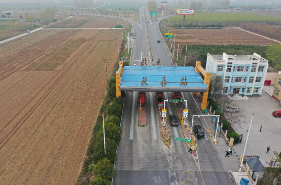 """Toll Plaza Extension of 100 Stations without Hindrance"""""""