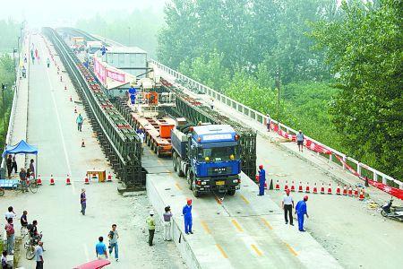 East Shaying River Grand Bridge