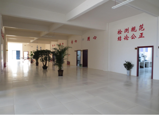 JXJC-1 Central Laboratory of Airport-Xihua Expressway