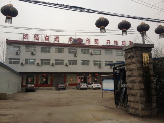 Central Laboratory of JC-2 of Shangqiu-Dengfeng Expressway in Zhengzhou