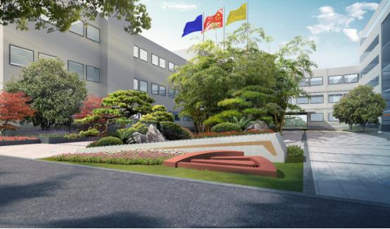 Landscape Greening Design Project for Depot of Zhengzhou Rail Transit Line 3 Phase I Project