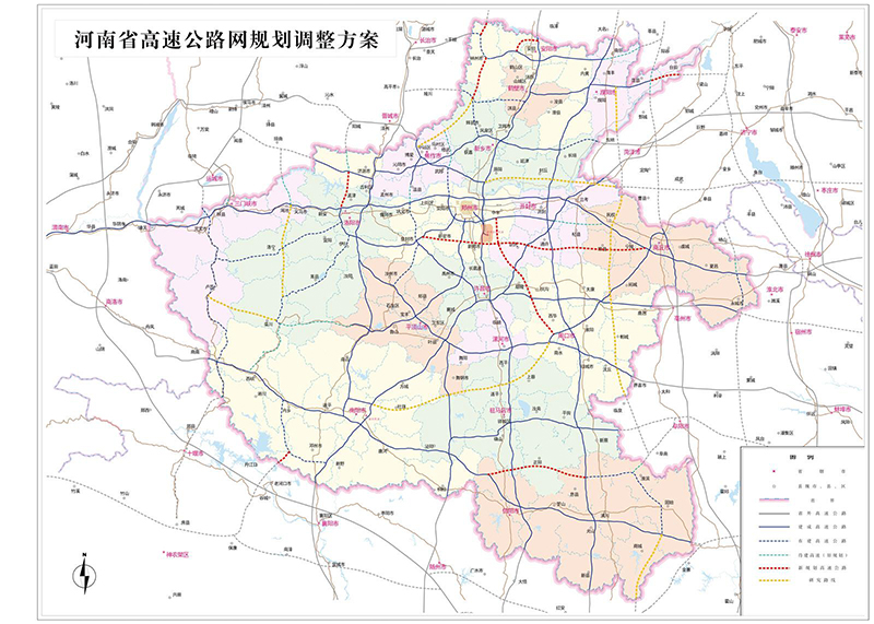 Henan Province Network Planning Adjustment Report (2012-2020)