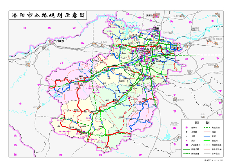 Highway and Waterway Transportation Development Planning Report of Luoyang