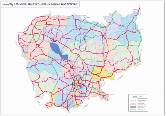 Cambodian National Road Network Planning (2015)