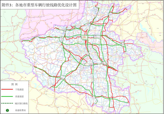 Optimized Design of Roads for Transit Heavy Vehicle in Henan Province (2018)