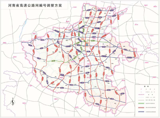 The Adjustment Scheme of Highway Naming and Numbering in Henan Province