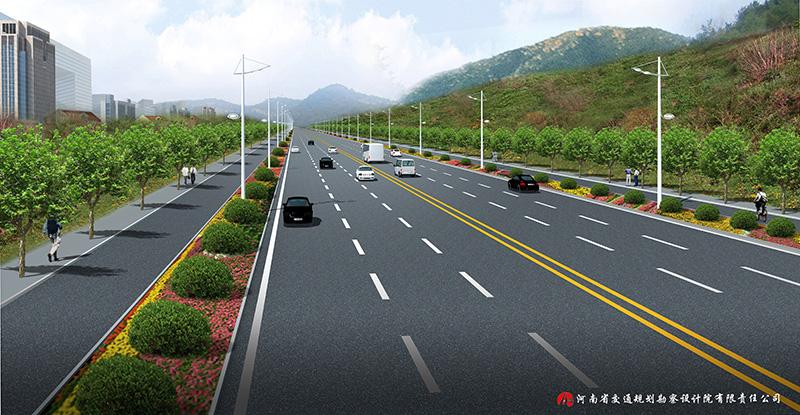 Luanchuan South Circular Road
