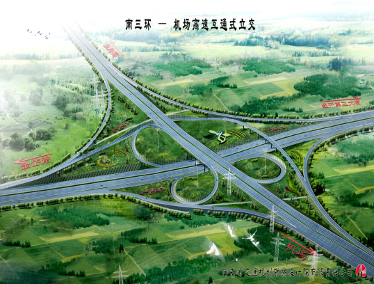 Interchange of South 3rd Ring Road and Airport Expressway in Zhengzhou City