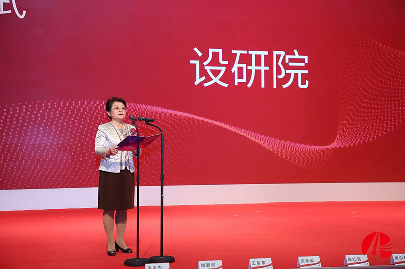 HNRBI Held the Grand Opening of the Listing Ceremony for the IPO (A-Share) in Shenzhen Stock Exchange