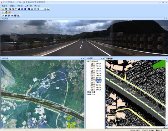 Airborne 3D laser Radar Scanning Meascurement of Jiaozuo-Tongbai Expressway Dengfeng-Ruzhou Section