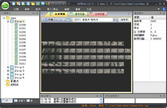 Surveying and mapping work of 1:500 topographic map of Zhengzhou South Third Ring-Airport Expressway Interchange