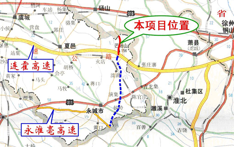 Survey of Second Stage of Jining-Qimen Expressway Yongcheng Section