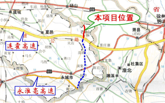 Engineering Geological Survey of Yongcheng Section (Pphase II) of Jining-Qimen Expressway