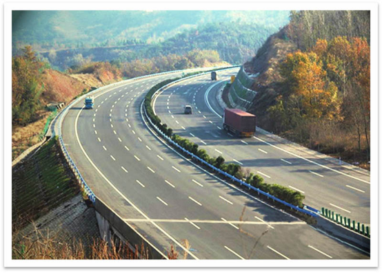 Reconstruction and Expansion of Zhumadian-Xinyang (Henan-Hubei Boundary) Section of Beijing-Hong Kong-Macao Expressway (2015)