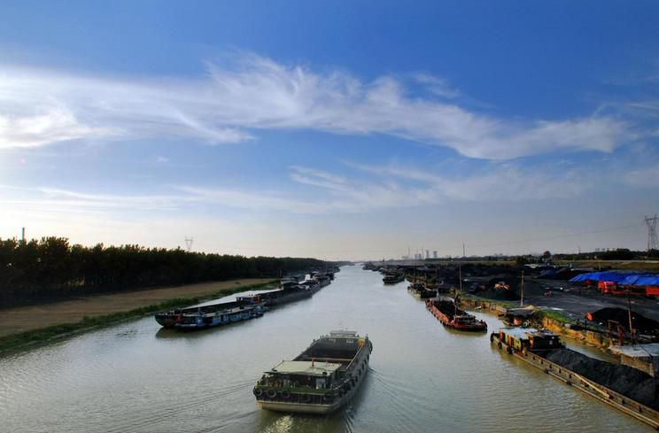 Marine Engineering between Pingdingshan and Luohe of Sha River