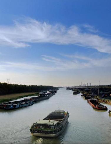 Shahe Waterway (Pingdingshan – Luohe) Engineering